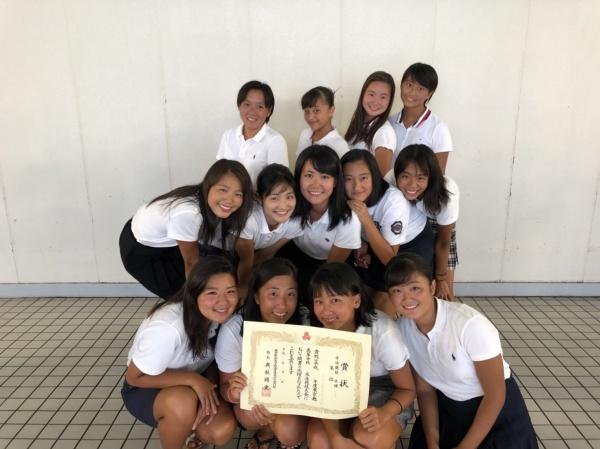 女子 中学 高校 水泳